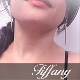 melbourne escort Tiffany