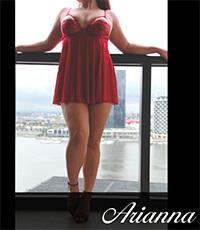 melbourne escort Arianna