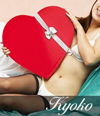 melbourne escort kyoko