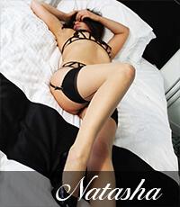melbourne escort Natasha